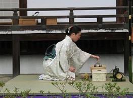 Trà đạo Nhật Bản