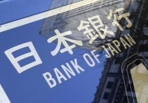 ngân hàng tại nhật bản