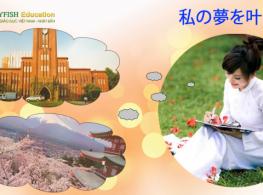 Nhật Bản- Ước mơ cô em gái!