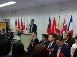 Lễ khai giảng tại trường nhật ngữ trực thuộc đại học quốc tế ToKyO(TIUJ)