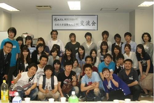 sinh viên đi du học Nhật Bản tại nhật ngữ tokyo