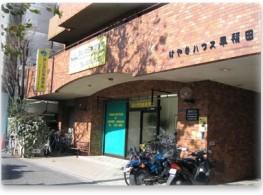 Học viện quốc tế Yoshida