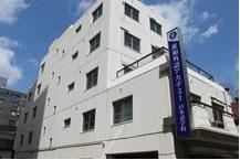 Trường nhật ngữ quốc tế Shinwa