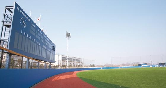 cơ sở 3 đại học quốc tế tokyo