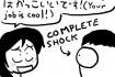 Chuyển tính từ sang danh từ trong tiếng Nhật