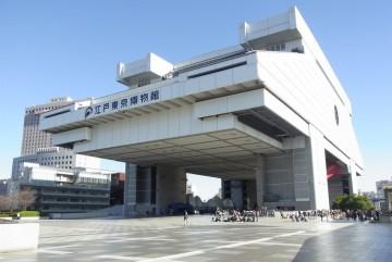 [Chia sẻ] – Du học sinh tại trường Nhật ngữ trực thuộc đại học quốc tế Tokyo
