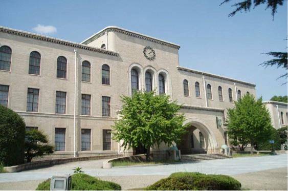 đại học quốc tế kobe