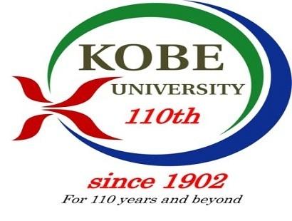trường đại học kobe