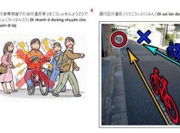 6 điều cần nhớ khi đi xe đạp tại Nhật Bản