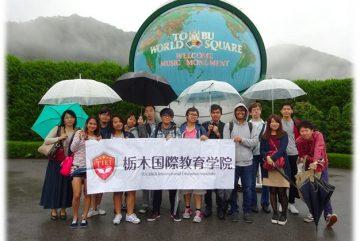[HCM]-Hội Thảo tư vấn du học Nhật Bản bậc THPT và các trường đại học tại Nhật Bản