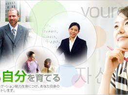Tại sao nên đi du học Nhật Bản ngay sau khi tốt nghiệp trung học phổ thông
