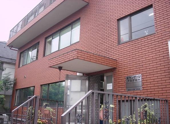 trường nhật ngữ yu language academy