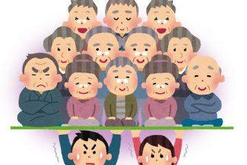 Già hóa dân số tại Nhật – Bi kịch và những giải pháp