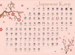 Vì sao có tới ba loại chữ viết trong tiếng Nhật?