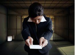 Thói quen sử dụng card visit của người Nhật