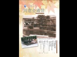 Khóa dự bị đại học – Trường đại học Hanazono