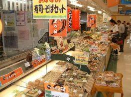 Thói ăn cắp vặt tại Nhật Bản- ý thức không của riêng ai.