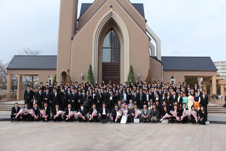 Hình ảnh về học viện Bách khoa Nhật Bản