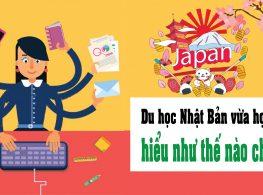 Gửi đến những người có nguyện vọng đi du học Nhật Bản – Du học không phải để đi làm.