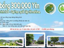 HỌC BỔNG 300,000 YÊN CHƯƠNG TRÌNH IGS – ĐẠI HỌC QUỐC LẬP HIROSHIMA.