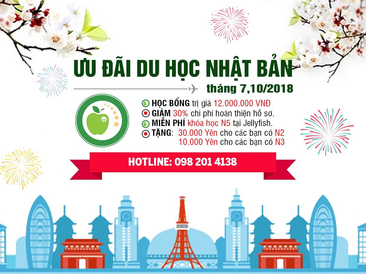 uu dai du hoc nhat ban_1
