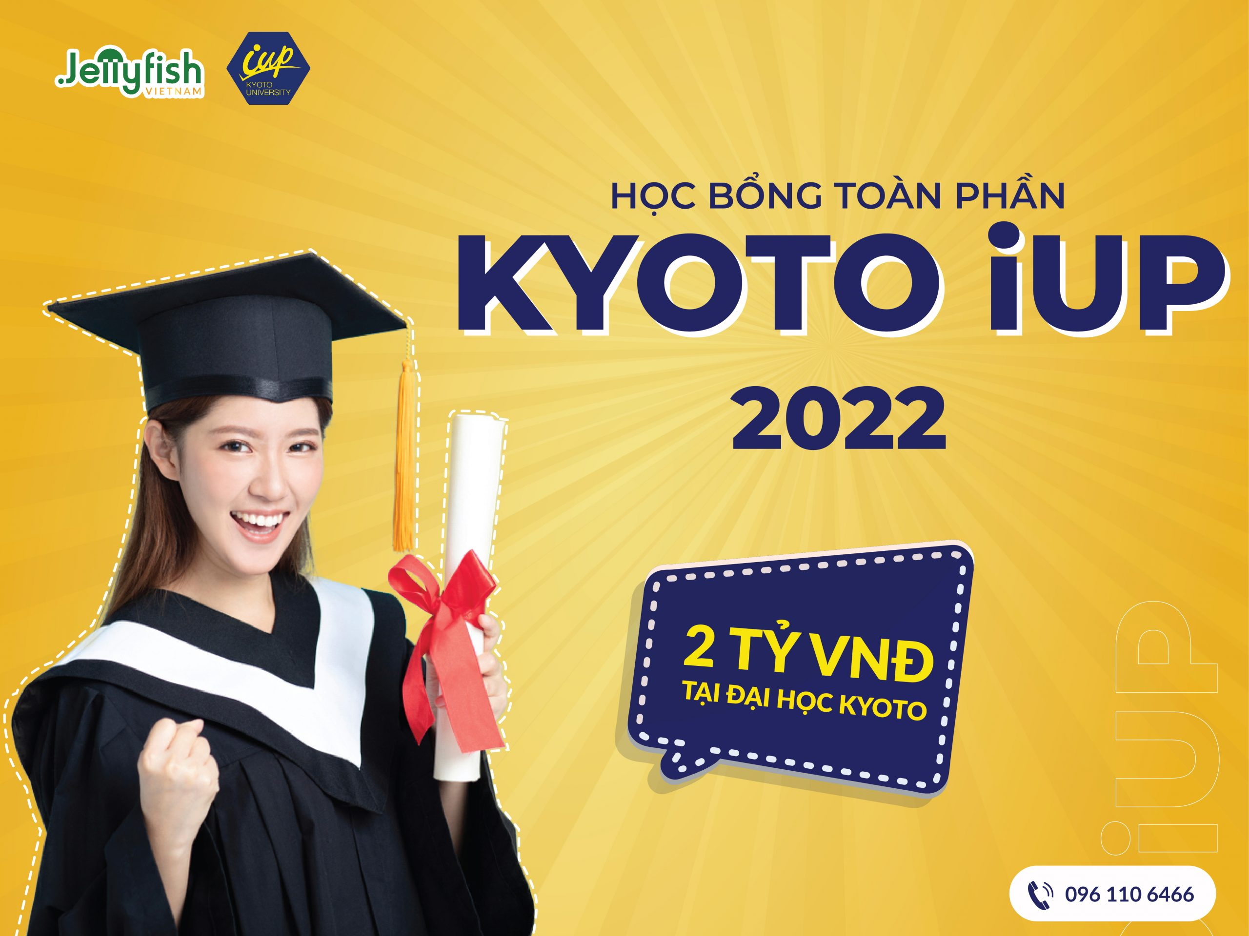 Học bổng Kyoto iUP