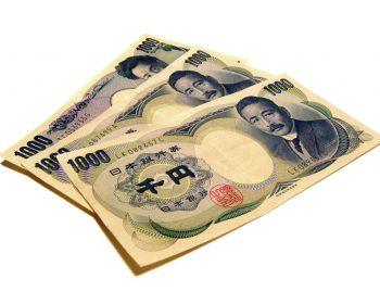 Chi phí du học Nhật Bản