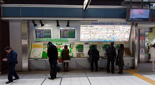 Máy bán vé tự động tại nhà ga
