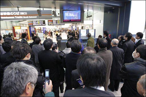 Ga tàu điện Shinagawa tại Nhật Bản