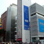 Tòa nhà Sony