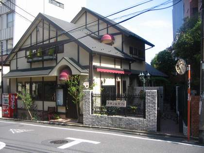Chọn thuê nhà tại Nhật Bản