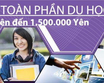 Học bổng toàn phần du học Nhật Bản dành cho ngành Công nghệ thông tin