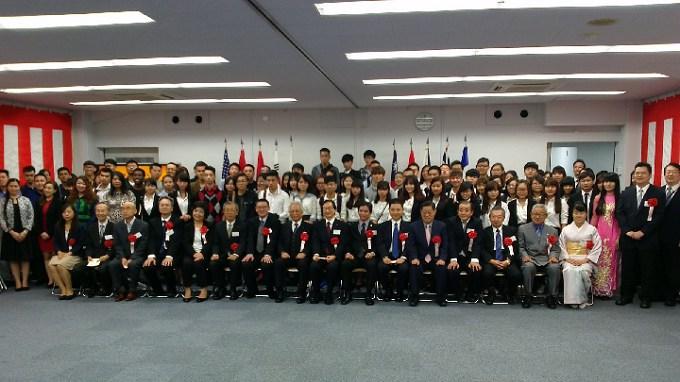 trường nhật ngữ tokyo