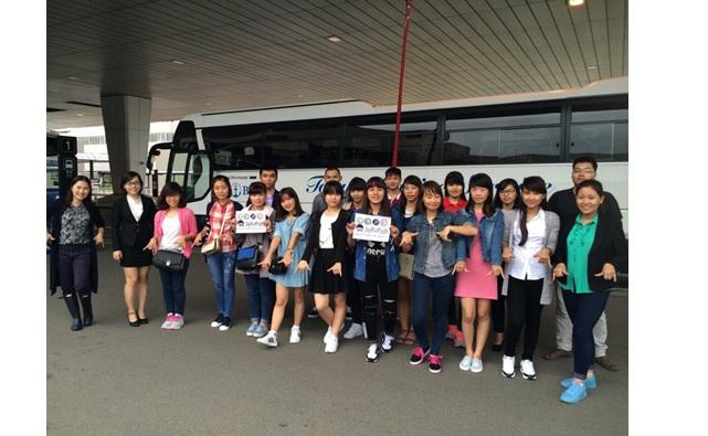 đón du học sinh Nhật Bản