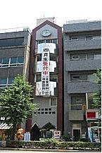 trường nhật ngữ tại Tokyo