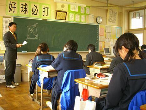 Khám phá nền giáo dục tại Nhật Bản