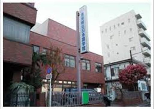 trường Nhật ngữ Johoku