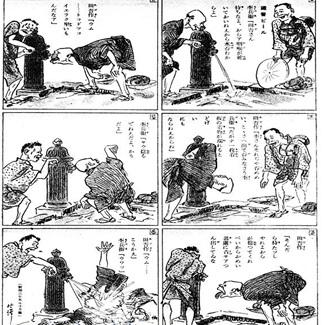 manga-trong-van-hoa-nhat-ban-2
