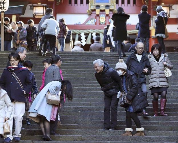 văn hóa ứng xử người Nhật