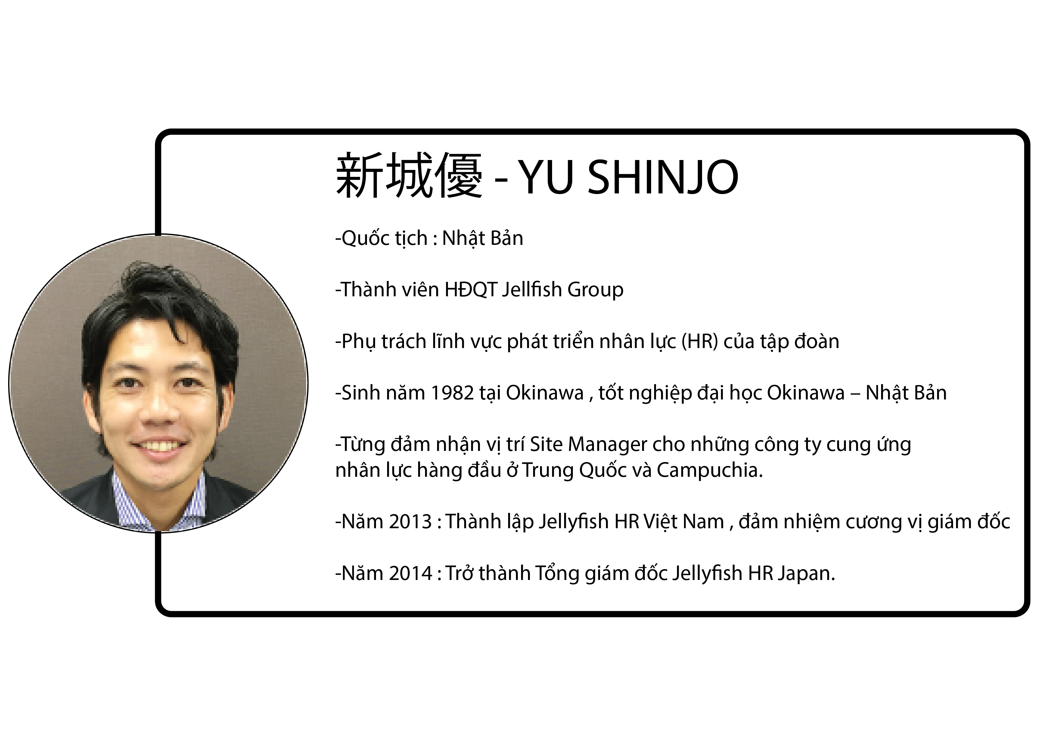 Yu Shinjo (Yu Shinjo)-01 (1)