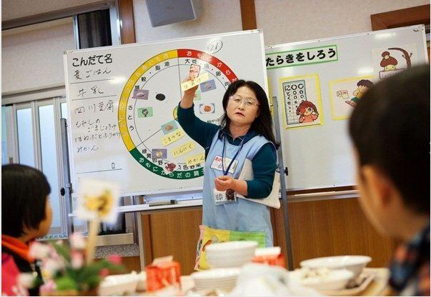 chuyên gia dinh dưỡng tại Nhật