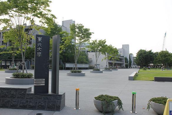 khuôn viên tại đại học Tohoku