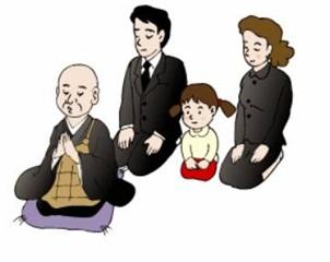 higan, lễ thanh minh tại Nhật Bản