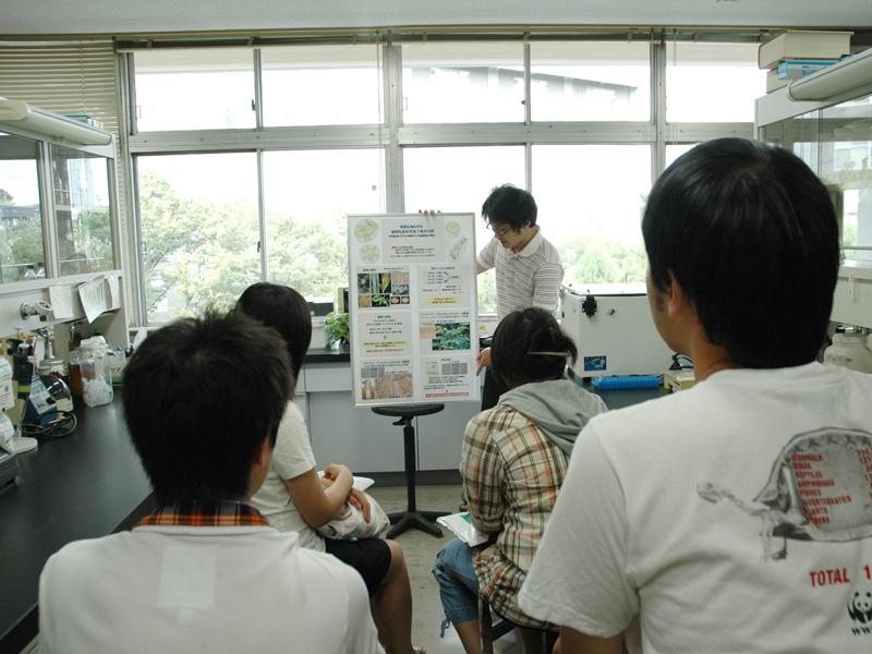 môi trường học tại đại học nagoya