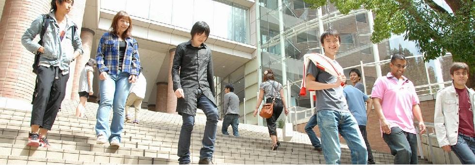 sinh viên đại học keio nhật bản