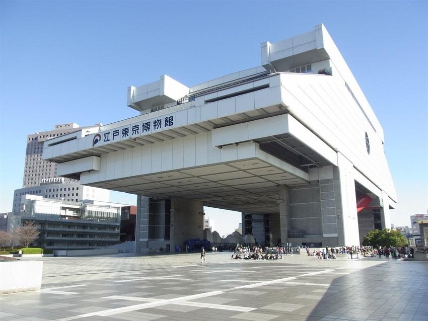 Bảo tàng quốc tế Edo Tokyo