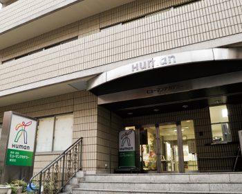 học viện tokyo human academy