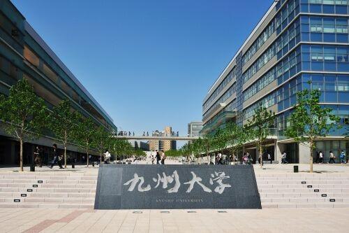 khuôn viên đại học kyushu