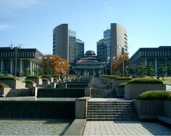 du học nhật bản trường nhật ngữ quốc tế tokyo