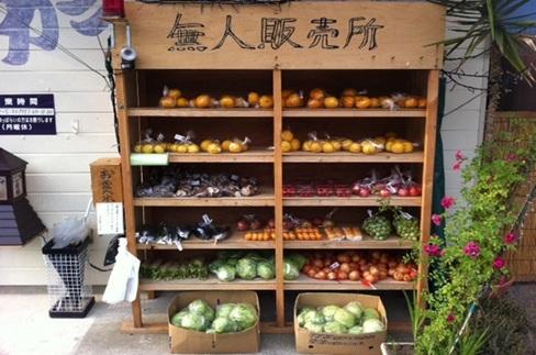 cửa hàng không người bán tại Nhật